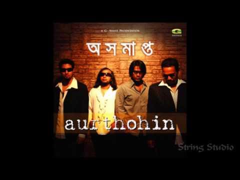 Aurthohin - Aushomapto