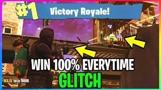 Fortnite: *100% WIN GLITCH* Under The Map EASY Glitch! (NO MATS NEEDED) Fortnite Battle Royale