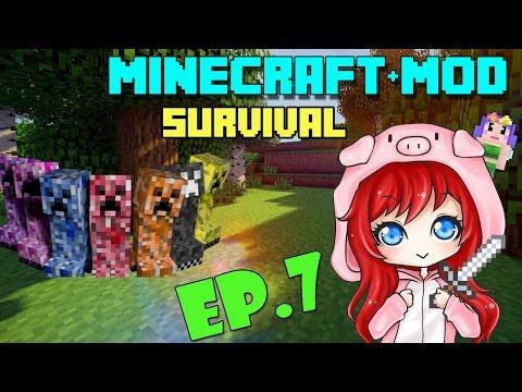 Minecraft+Mod Survival มุ้งมิ้งโหดเว่อร์ EP.7 สำรวจพื้นที่รอบบ้าน+เจอครีปเปอร์หิมะ