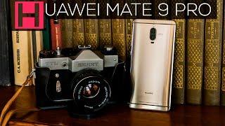 Huawei Mate 9 Pro: китайский Iphone 7 Plus за 750$. Отзыв пользователя