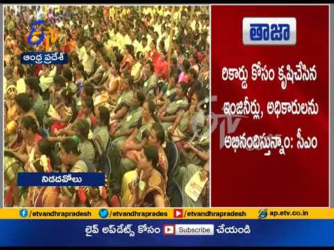 CM Chandrababu at Janmabhoomi - Maa Vooru Program in Nidadavolu | Live