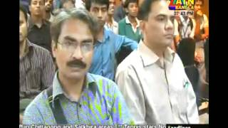 Welcome program to Mrs. Rokea Haider by JMC of DIU (ATN Bangla-01.03.12)