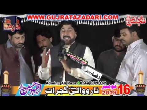 Zakir Syed Mushtaq Hussain Shah | 16 Novermber 2019 | Narowali Gujrat || Raza Production