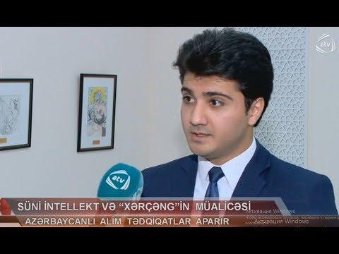 ATV xeber genc alim SHamo Salayev-23.10.2017