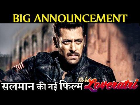 download lagu Salman Khan Announces Brother-in-law Ayush Sharma 's Debut Film gratis