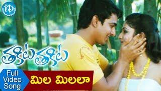 Mila Milalaa Song - Thakita Thakita Movie Songs - Harsh Vardhan Rane - Haripriya