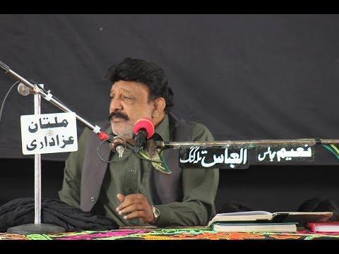Zakir Naveed Ashiq B.A I Majlis 8 March 2019 I Jalsa Zakir Qazi Waseem Abbas