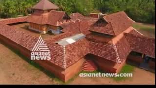 Kottayam-Malabar village near Kuthuparamba | Malabar Manual | മലബാര് മാന്വല് | 30 April 2018