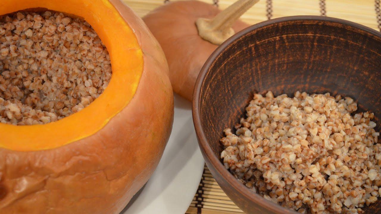 Рецепт тыквы фаршированной гречкой