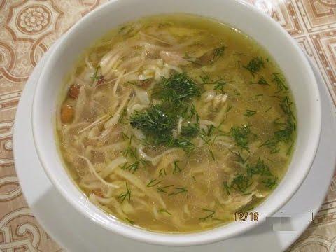 Аришта. Куриный суп с лапшой. Əriştəli toyuq şorbası. Азербайджанская кухня.