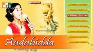 Amma Yellamma - Aadabidda | Madhu Priya Super Hit Songs | Janapadalu | Juke Box