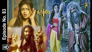 Swarnakhadgam | 19th April 2019 | Full Episode No 83 | Sanjjanaa Galrani | Poonam Kaur | ETV Telugu
