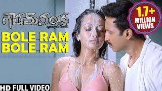 Bole Ram Bole Ram Full Video Song   Goutham Nanda Video Songs   Gopichand, Hansika, Catherine Tresa