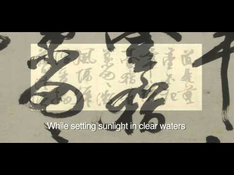 0 Poetry in Chinese Calligraphy