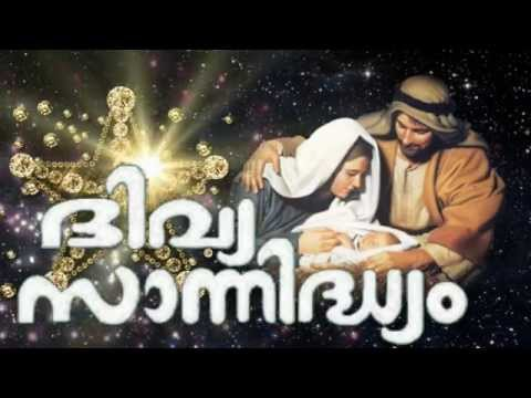 Malayalam Christian Christmas Carol Songs | Full Carol Xmas Songs Album Divyasannidhyam video