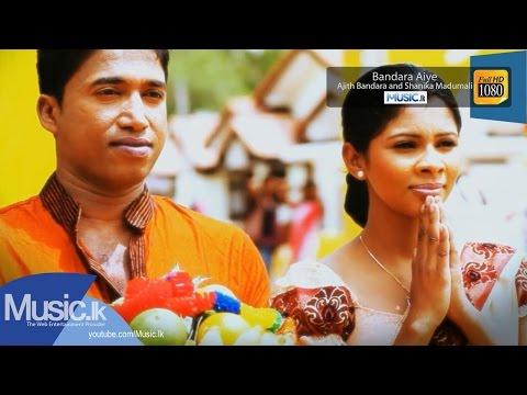 Ajith Bandara and Shanika Madumali - Bandara Aiye