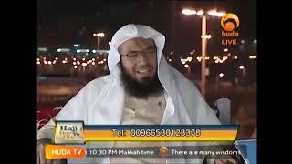 Hajj Day To Day Mina Oct 6th 2014