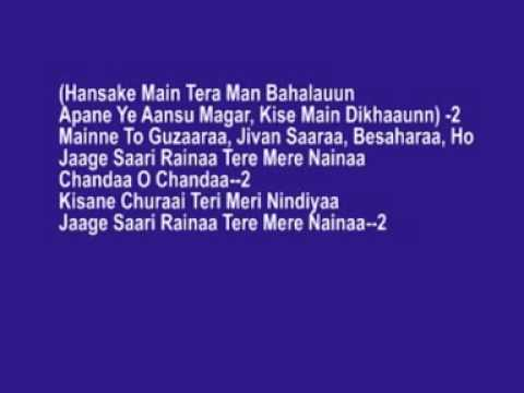 Chanda O Chanda video karaoke with lyrics.