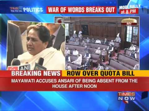 Mayawati questions RS Chairman's absence