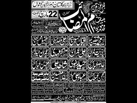 Live majlis aza 22 march 2019 Narowal Part 1