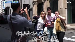 Fans in Portugal ask Lee Sang Yup if he's Gong Yoo