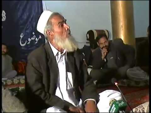 Pushto Shair Ali Shah Majboor video