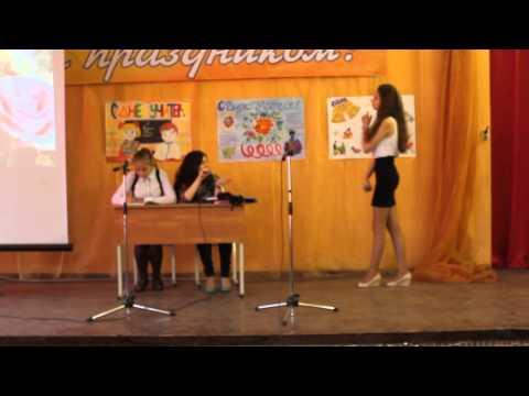 сценки на день учителя с танцами на ютуб мере удаления