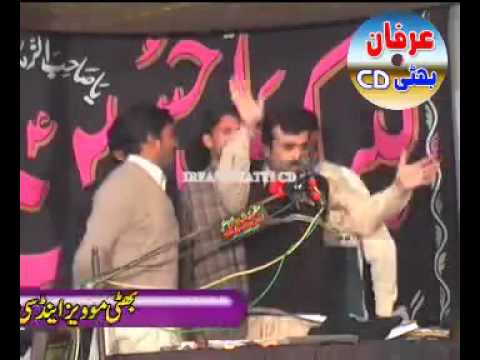Wah Ya Ali Dushman Tera Qaseeda By Qazi Waseem video