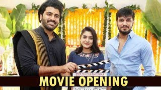Swasa Movie Opening Video | Sarvanand, Nikhil Siddhartha, Nivetha Thomas