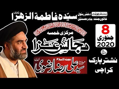 Ayyam e Fatimiyah S.A | Majlis 4 | Nishtar Park | Maulana Syed Ali Raza Rizvi