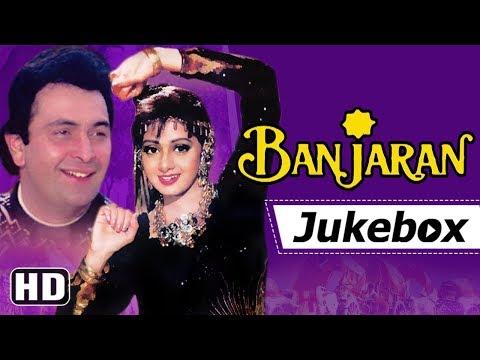 Banjaran [1991] Songs - Rishi Kapoor - Sridevi - Laxmikant Pyarelal Hits   Best of 90's Hindi Songs