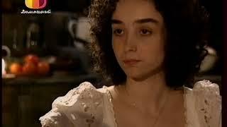 Земля любви, земля надежды (170 серия) (2002) сериал