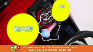 Ô tô điện trẻ em siêu xe Lamborghini 998 (2 động cơ, cánh mở thuỷ lực, BH 1 năm)