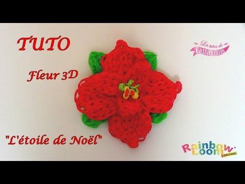Fleur en lastiques rainbow loom videolike - Comment faire une fleur en elastique ...