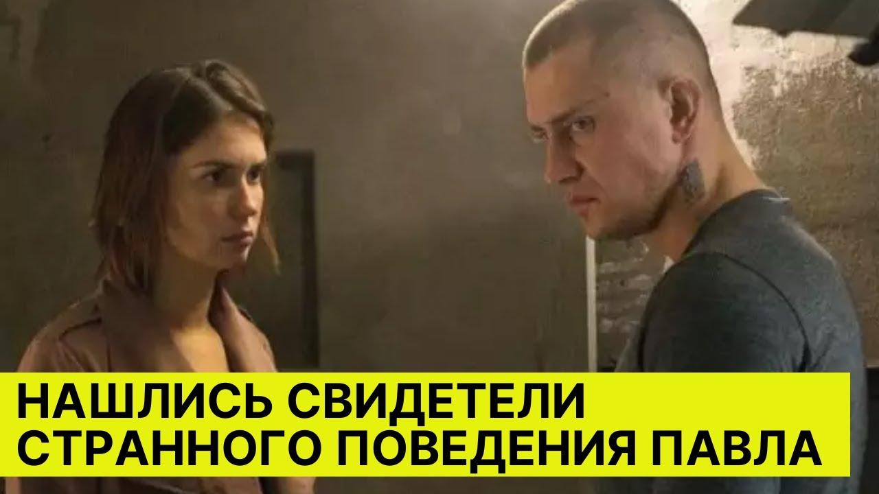«Было за нее страшно»: очевидцы о скандале Павла Прилучного и Агаты Муцениеце
