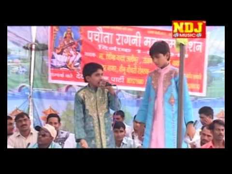 Best Haryanvi Ragni    Taj Duryodhan Abhiman Man Ja    Pachota Ragni Competition video
