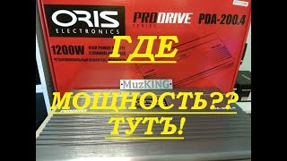 *ОБЗОР И ЗАМЕР ORIS PDA 200.4