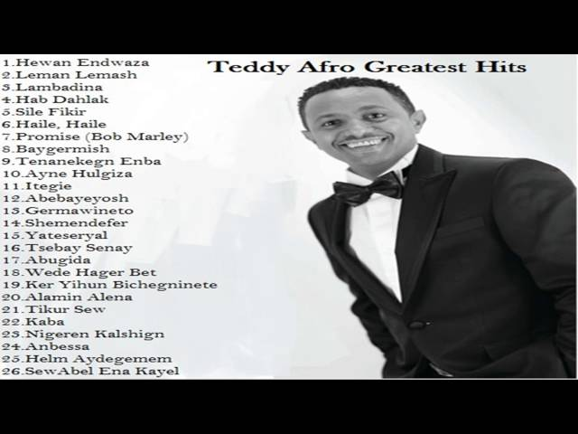 Best of Teddy Afro Collection