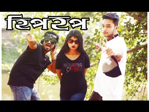 Casual Boys VS Hiphop Boys-3| মাথানষ্ট কর্মকান্ড |Bangla Funny Video| Music|Prank King Entertainment