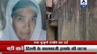 Delhi: 90-year-old man found living with dead body of his wife since two days