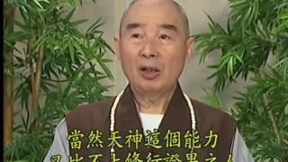 Thái Thượng Cảm Ứng Thiên, tập 5 - Pháp Sư Tịnh Không