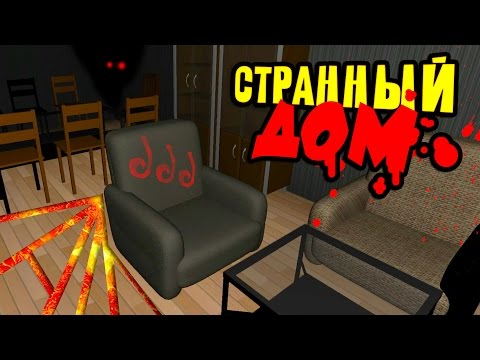 ИГРА, КОТОРУЮ НИКТО НЕ ВИДЕЛ - Home of HELL