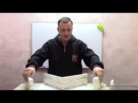 Угловые элементы гипсового камня - [Life Situations]