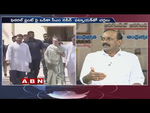 Discussion | CM KCR Focus on National Politics | Fedaral Front Tours | Public Point | Part 1