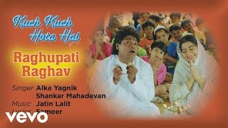 Official Audio Song Kuch Kuch Hota Hai Alka Yagnik Shankar Mahadevan Jatin Lalit