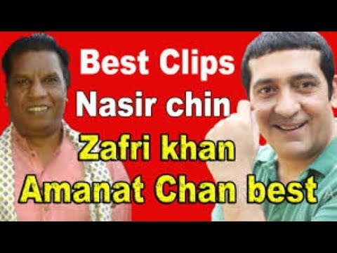 Amanat Chan Zafri Khan Thalur Best Ever Comedy Punjabi Funny Drama | 2018
