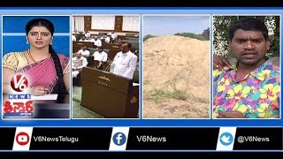 Telangana Assembly Winter Sessions Ended | ASI Mohan Reddy Case | Sand Mafia | Teenmaar News