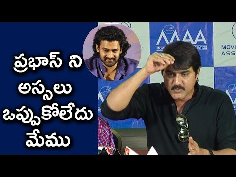 Prabhas Event In America Rejected By Me - Srikanth |Maa Assocation Press Meet | Filmy Monk
