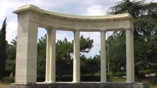 Никитский ботанический сад. Помощь каналу. Карта РНКБ № 6054 7000 0034 5048  срок действия 05/17