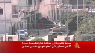 الجيش المصري يواصل عمليات هدم المنازل بسيناء
